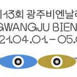 "April 1st – May 9th 2021 – Surround mix for ""Matri Linear B"", Angela Melitopoulos' new installation at Gwangju Biennale"