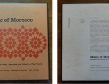 A Moroccan Anthology of Ear Preservation (2012 – 2014)