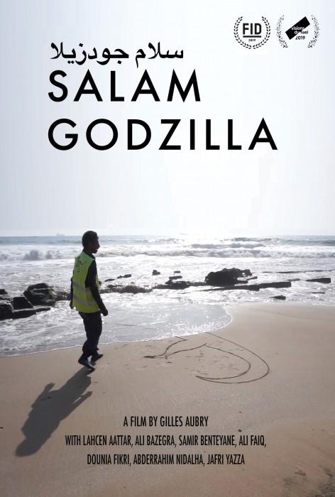 salam-godzilla-poster-4arabic